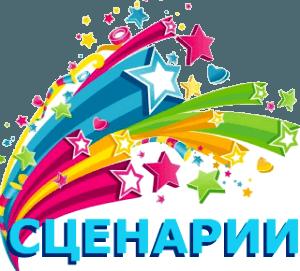 НОВОГОДНИЕ ЧУДЕСА В БОЛЬНИЧНОМ ЦАРСТВЕ  (Прикольный сказочный Новогодний Мюзикл для взрослых)