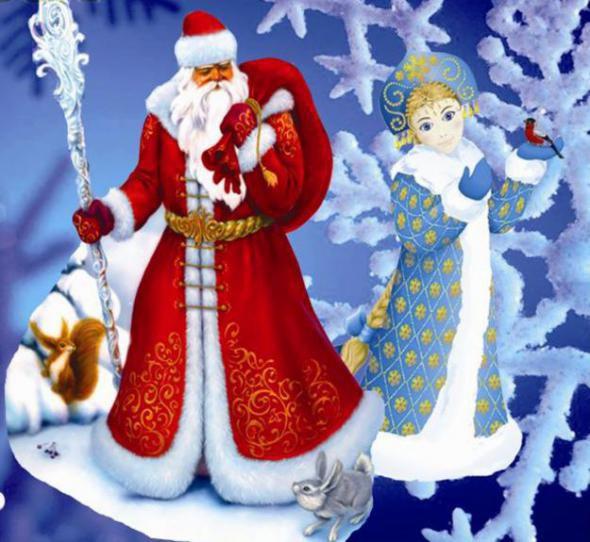Сценарий для двух персонажей — Деда Мороза и Снегурочки