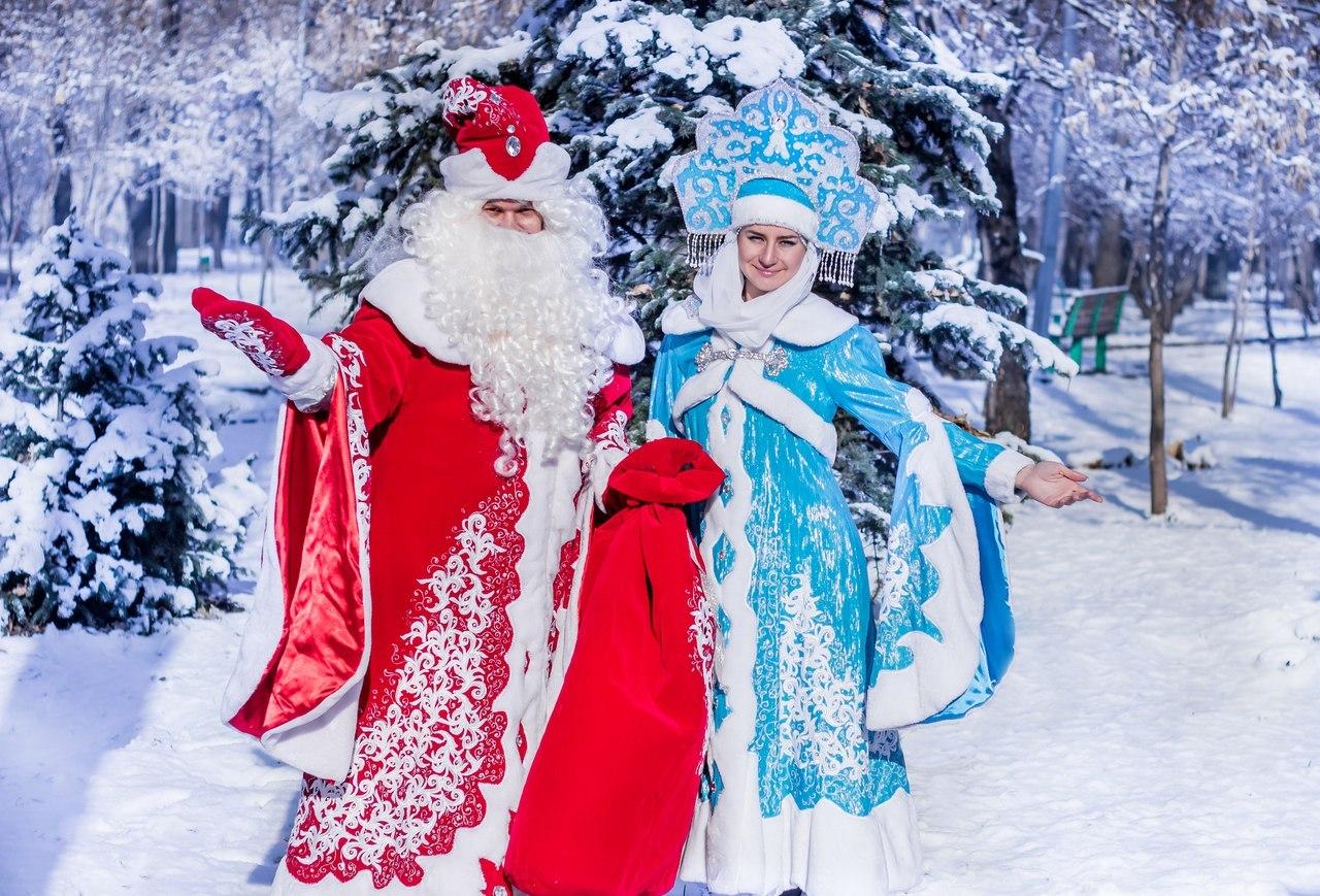 Сценарий новогодний «От Дедушки Мороза и Снегурочки»
