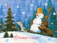 Подарки для Деда Мороза - Сценарий новогоднего утренника в стихах для детей 4-6 лет