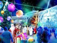 Новый год на Фабрике грез - новогодняя вечеринка для взрослых