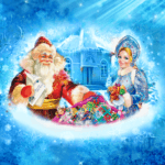 Новогодние приключения деда Мороза и Снегурочки —