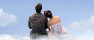 Романтическая пара. План-сценарий