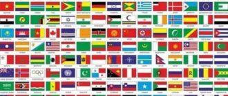 Флаг-шоу