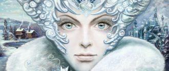 Игровая программа «Снежная Королева»