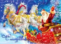 Шуточная новогодняя ПЕСНЯ ДЕДА МОРОЗА