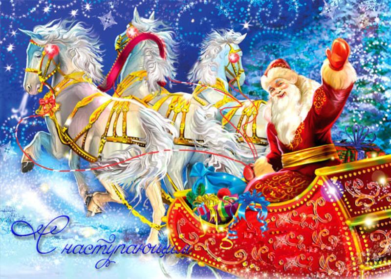 Новогодняя песня-переделка для исполнителя роли Дедушки Мороза
