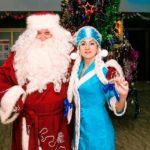 Поздравления ребенку – Дед Мороз на дом (сценарий)