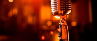 Сценарий игровой программы «Главные песни о разном…»